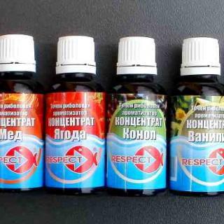 Течни ароматизатори за захранка и стръв