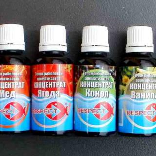 Концентрирани ароматизатори за стръв и протеинови топчета