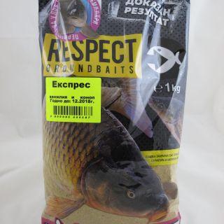 Експрес ванилия с коноп