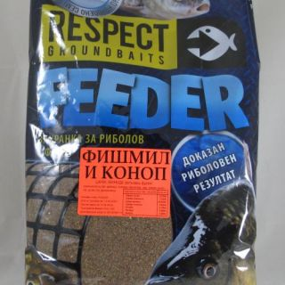 Fishmeal and Hemp Feeder