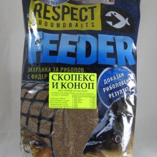 Scopex and Hemp Feeder